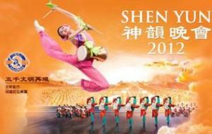 Shen Yun 2012