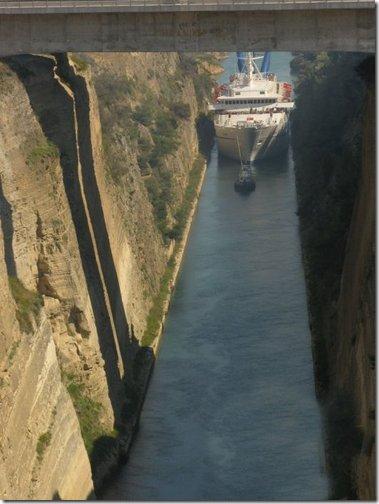 Самый узкий канал в мире