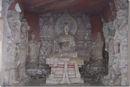 Будда Бэйшань