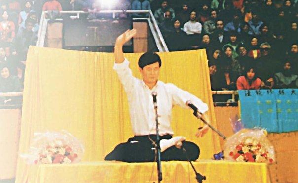 Мастер Ли Хунчжи, Учитель Ли Хунчжи