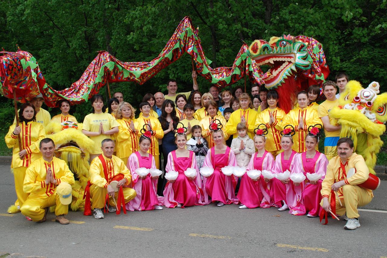 13 мая прошло празднование Всемирного Дня Фалунь Дафа в Москве