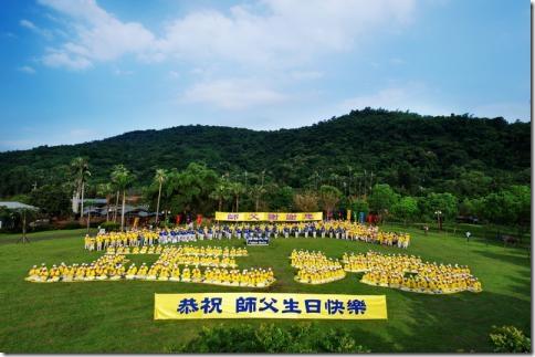 falun-dafa-day-taiwan02