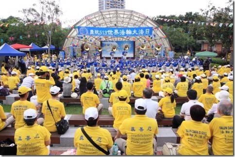 falun-dafa-day-taiwan04