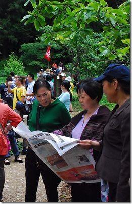 falun-dafa-day-taiwan19