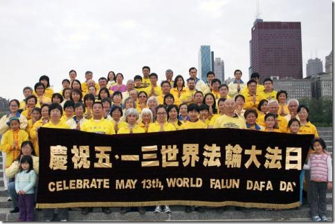 falun-dafa-word-day05