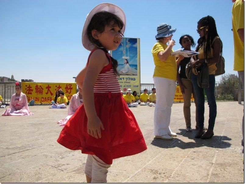 israel-dafa-day13