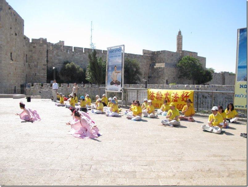 israel-dafa-day41