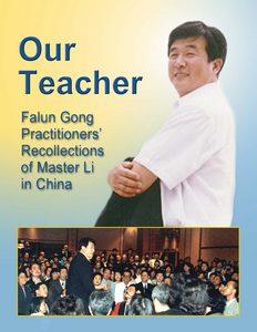 Учитель Ли Хунчжи