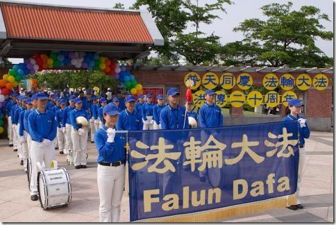 tw-falun-dafa-word-day01