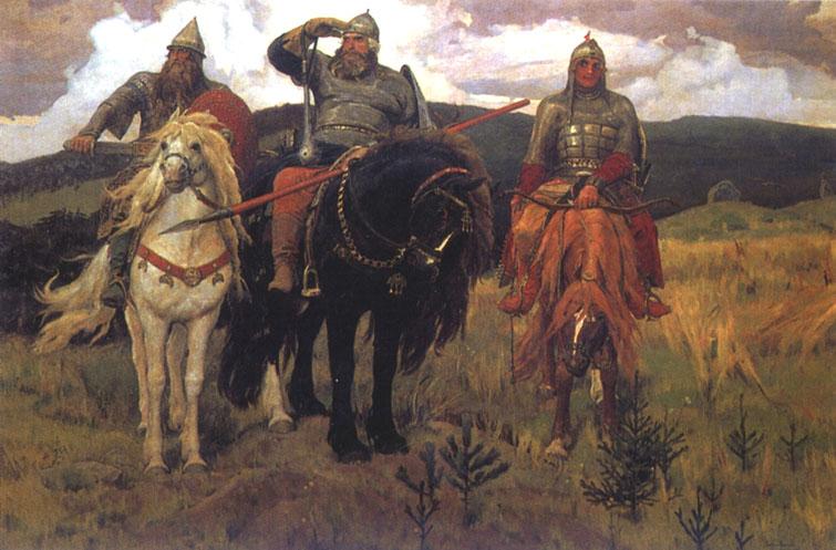 Васнецов, три богатыря