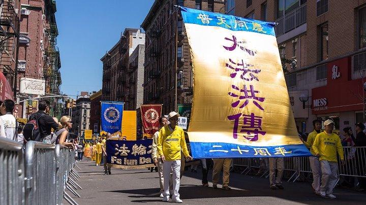 Благодатная энергия окутала Нью-Йорк