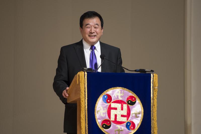 Мастер Ли Хунчжи