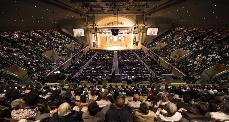 Конференции Фалунь Дафа в Вашингтоне
