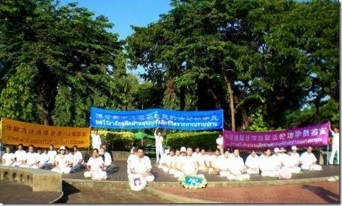 tailand-falungun01