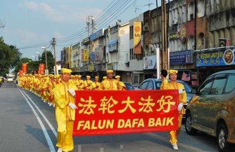 Фалуньгун на празднике середины осени в Малайзии