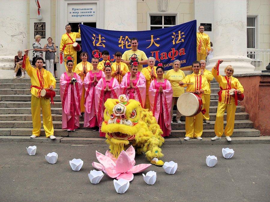 Практикующие Фалуньгун участвуют в фестивале, посвящённом Дню города в Орле, проходившем 5 августа