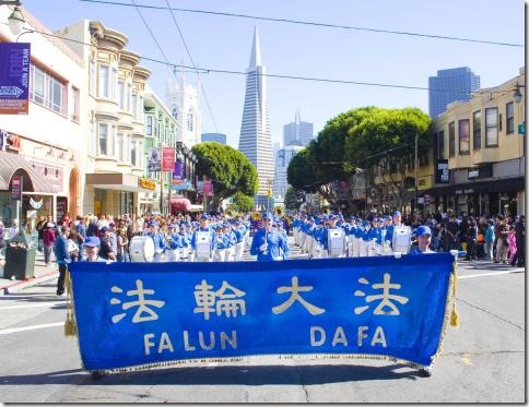 Falungun-SanFrancisco-01