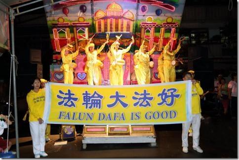 falun-dafa-taiwan-03