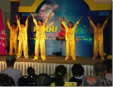 falungun-bangkok-02