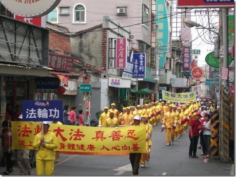 taiwan_falungun-04