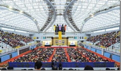 taiwan_konferenciya-01