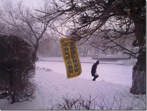 China_Falungun_plakat-06