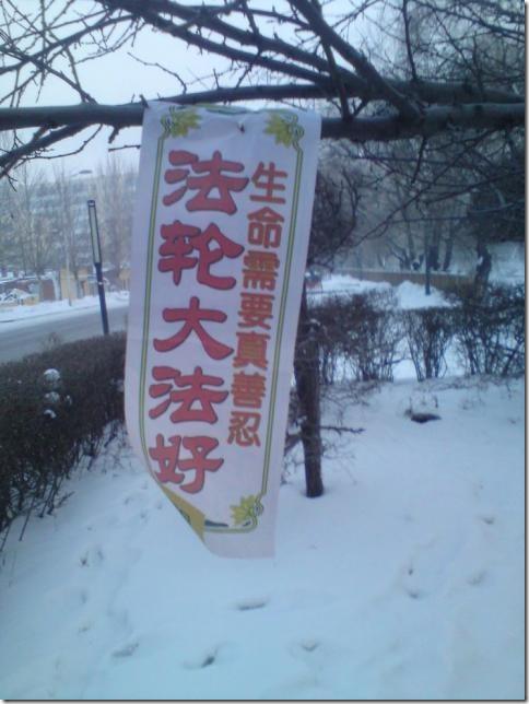 China_Falungun_plakat-07