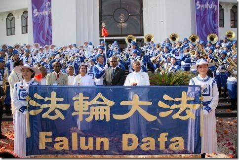 India_Falungun_Haidarabad-02