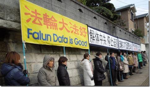Japan_Falungun-02