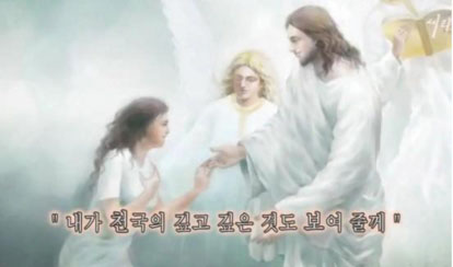Картина корейской художницы.