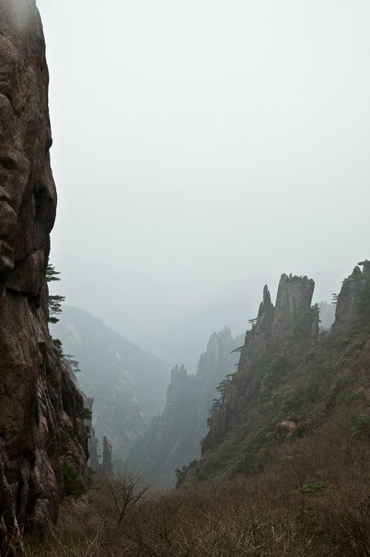 Растворение в тумане