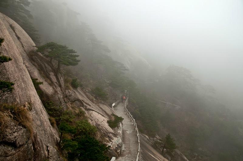 Уходящие в туман