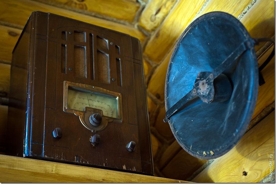 Старое радио...