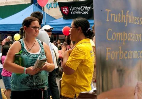 Китайские жители Массачусетса поддерживают Фалуньгун