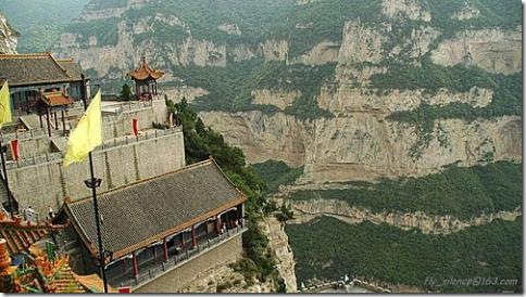 Гора Мяньшань