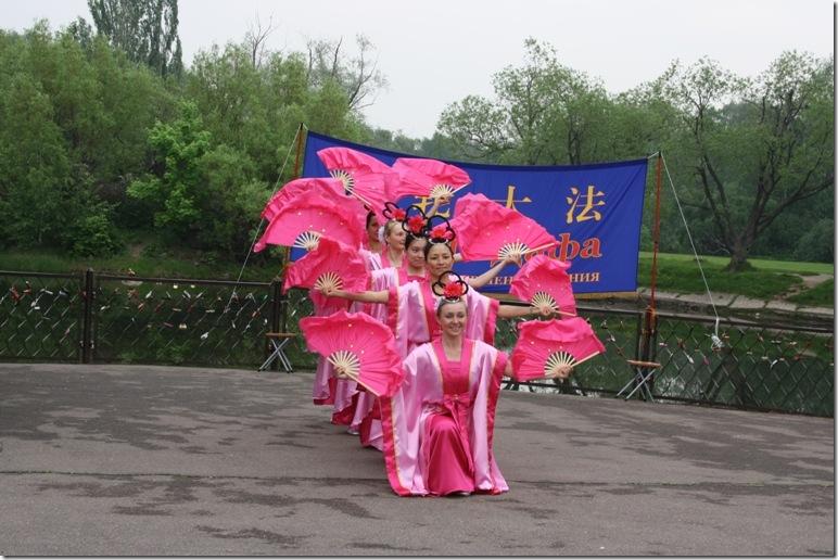 falun-dafa-botanicheskiy-sad02