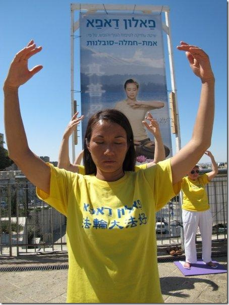 israel-dafa-day05