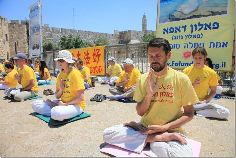israel-dafa-day37