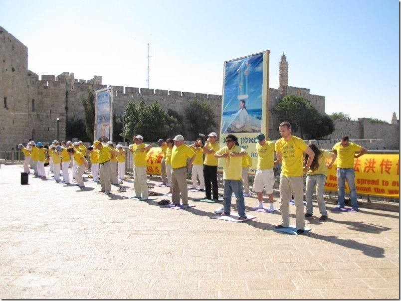 israel-dafa-day39