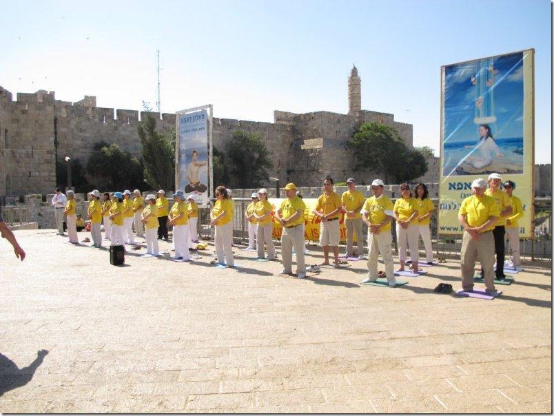 israel-dafa-day40