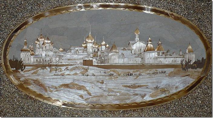 solomka19