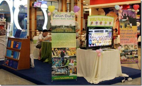 word-falun-dafa-day01