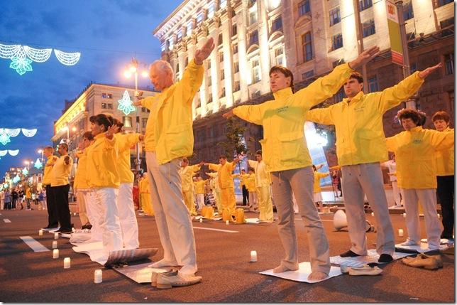 Фалунь Дафа в Киеве