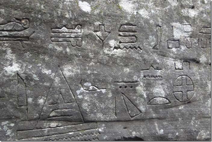 Тысячи лет назад древние египтяне посещали австралию nlonews.ru ответы на вопрос, что от нас скрывают.
