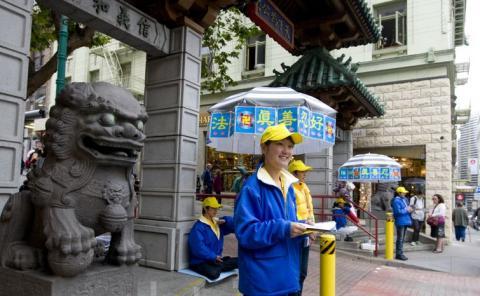Сан Франциско. Разъяснение правды на улицах Чайна-тауна.
