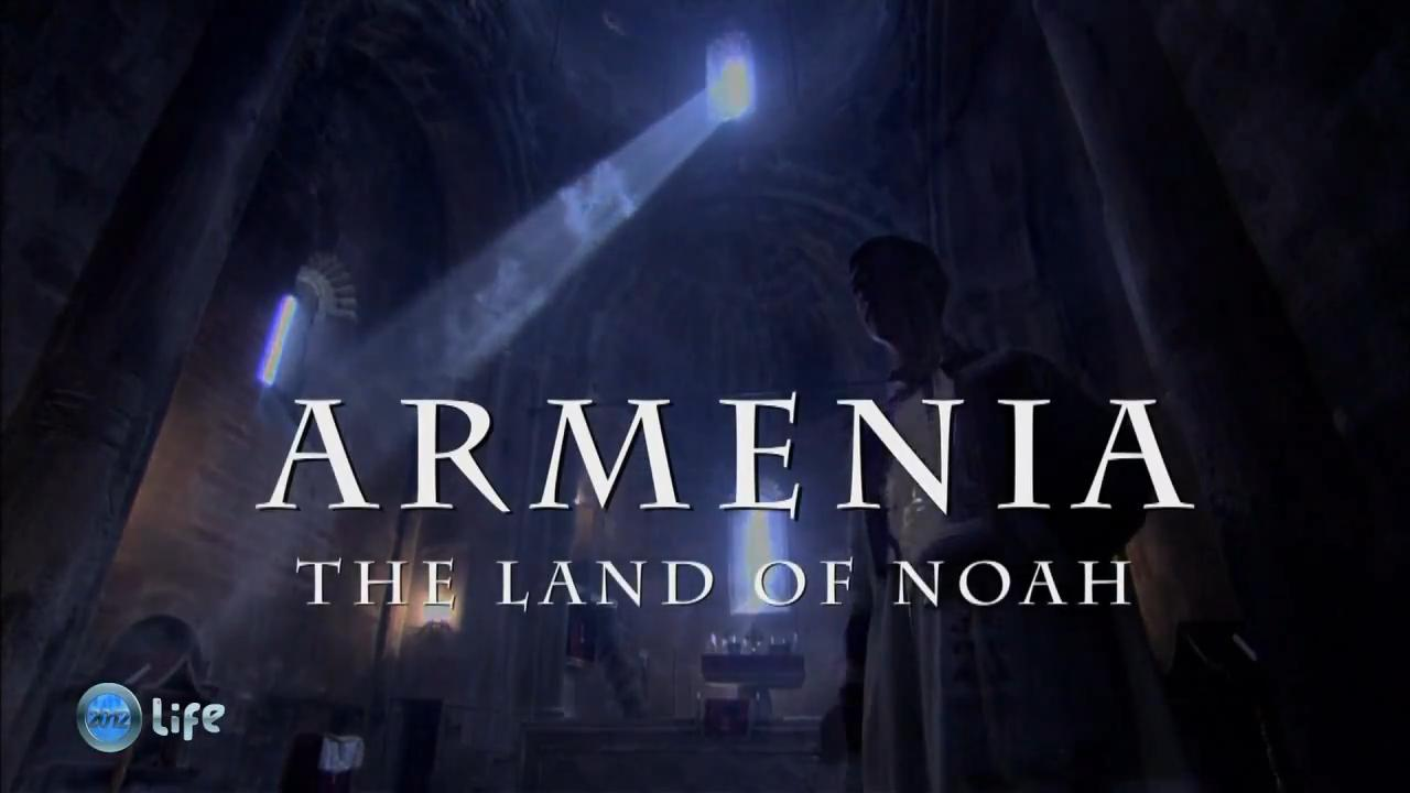 http://newsps.ru/wp-content/uploads/2012/11/ARMENIA-The-Land-Of-Noah.jpg