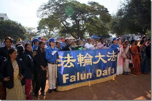 India_Falungun_Haidarabad-12