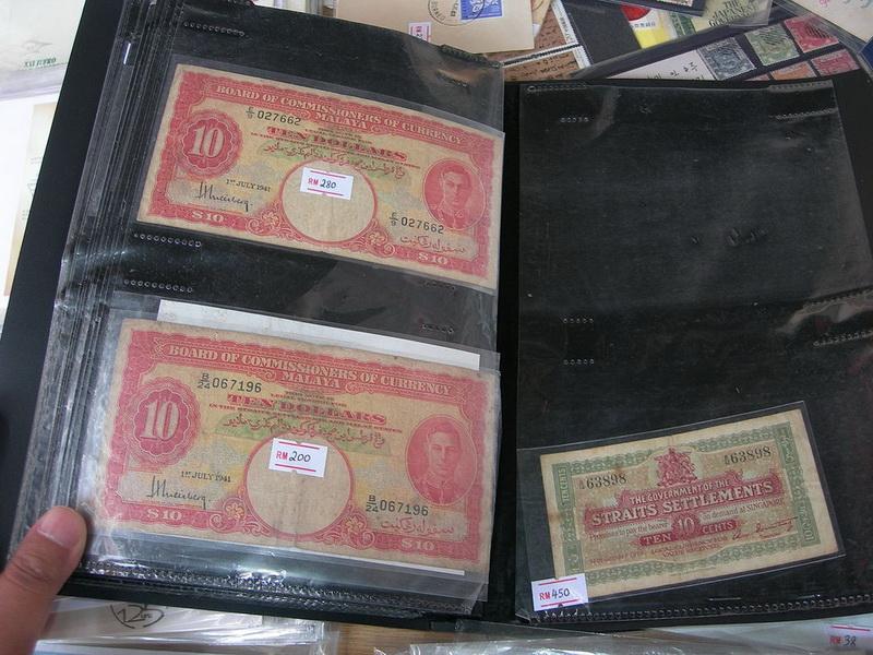 Хранение старых купюр список монет ценных