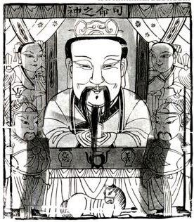 Дух Сы-Мин